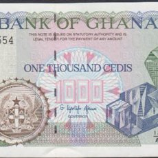 Billetes extranjeros: BILLETES - GHANA - 1000 CEDIS 1995 - SERIE 13/A-05017558 - PICK-29B (SC-). Lote 233407200