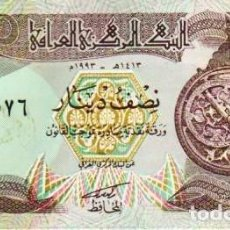 Notas Internacionais: [CF1006] IRAQ 1993, 1/2 DINAR (UNC). Lote 243933065