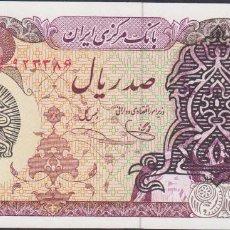 Billetes extranjeros: BILLETES IRAN - 100 RIALS (ND) SERIE 8/2-Nº 923390 - PICK-118B (SC). Lote 171876619