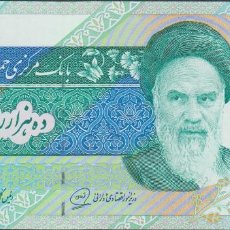 Billetes extranjeros: BILLETES IRAN - 10.000 RIALS (1992) SERIE 11/8 - PICK-146C (SC). Lote 66806814