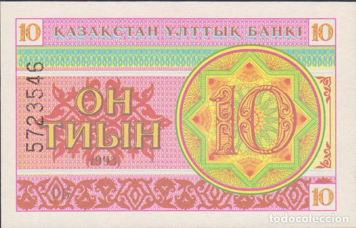 Billetes Kazakhstan 10 Tyin 1993 Serie Nº 5 Buy Old
