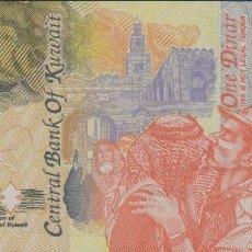 Billetes extranjeros: BILLETES KUWAIT - 1 DINAR 1993 - SERIE CB 025241 - PICK-CS1 (SC). Lote 174038075