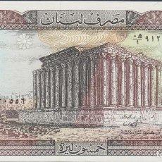 Billetes extranjeros: BILLETES - LIBANO 50 LIVRES 1988 - Nº 9120571 - PICK-65D (SC). Lote 143346274