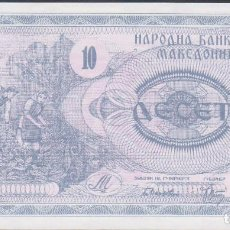 Billetes extranjeros: BILLETES MACEDONIA - 10 DENARI 1992 - SERIE Nº 8720293 - PICK-1 (SC). Lote 186647002