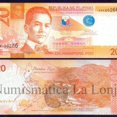 Billetes extranjeros: FILIPINAS PHILIPPINES 20 PISO MANUEL QUEZON 2015 A PICK 206 NUEVO SC UNC. Lote 195188960
