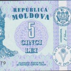 Billetes extranjeros: BILLETES - MOLDOVA - 5 LEI 1995 - SERIE B0002-538774 - PICK-9 (SC). Lote 182105530