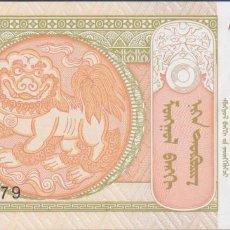 Billetes extranjeros: BILLETES - MONGOLIA - 1 TUGRIK (1993) - SERIE AB 6900886 - PICK-52 (SC). Lote 147107716