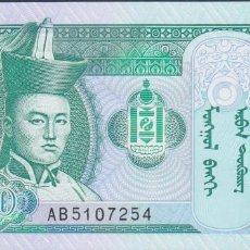 Billetes extranjeros: BILLETES - MONGOLIA - 10 TUGRIK (1993) - SERIE AB 5107249 - PICK-54 (SC). Lote 147107889