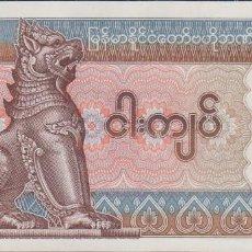 Billetes extranjeros: BILLETES - MYANMAR 5 KYATS 1996 - SERIE AG 5097374 - PICK-70B (SC). Lote 147108178