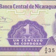 Billetes extranjeros: BILLETES - NICARAGUA - 1 CÉNTAVO (1991) - SERIE A/A3510563 - PICK-167 (SC). Lote 147108293