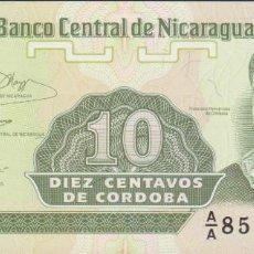 Billetes extranjeros: BILLETES - NICARAGUA - 10 CORDOBAS (1991) - SERIE A/A-8557646 - PICK-169 (SC). Lote 147108092