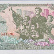 Billetes extranjeros: BILLETES - NORTH KOREA - 1 WON 1978 - SERIE Nº 544769 - PICK-18A (SC). Lote 190898321