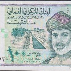 Billetes extranjeros: BILLETES - OMAN - 100 BAISA (1995) - Nº 6085794 - PICK-31 (SC). Lote 147108320