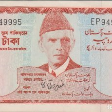 Billetes extranjeros: BILLETES - PAKISTAN - 5 RUPIAS (1972-78) SERIE EP 949989 - PICK-20A (SC). Lote 168799358
