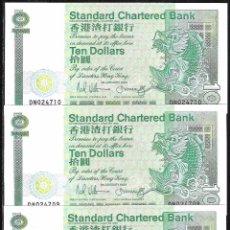 Billetes extranjeros: HONG KONG TRIO CORRELATIVO 10 DOLARES 1989 S/C. Lote 84285730