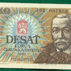 Billetes extranjeros: CHECOSLOVAQUIA - 10 KORUM 1986 P. 94 SC UNC. Lote 67183385
