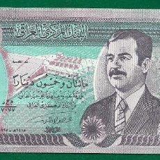 Billetes extranjeros: IRAQ 250 DINARS 1995 P. 85 SC UNC. Lote 67184281