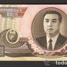 Billetes extranjeros: KOREA DEL NORTE - 100 WON 1992 SC P.43 UNC. Lote 67184609