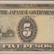 Billetes extranjeros: BILLETES - PHILIPPINES-FILIPINAS 5 PESOS (1943) OCUPACIÓN JAPONESA -SERIE Nº 0864986 -PICK-110 (SC-). Lote 148108957