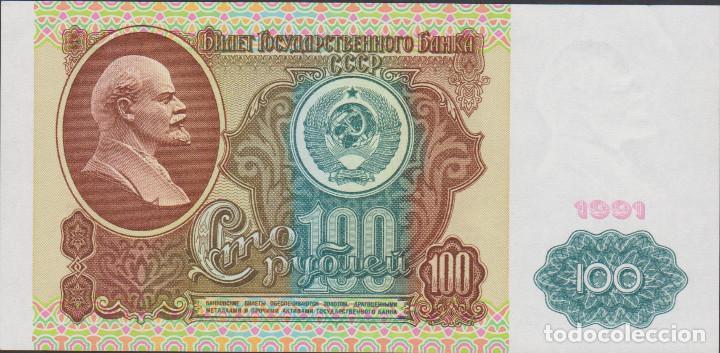 BILLETES - RUSIA - 100 RUBLOS 1991 - SERIE BG 9004041 - PICK-242 (SC) (Numismática - Notafilia - Billetes Extranjeros)