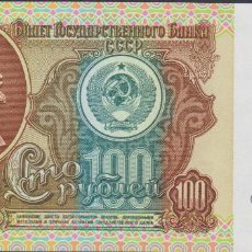 Billetes extranjeros: BILLETES - RUSIA - 100 RUBLOS 1991 - SERIE BG 9004039 - PICK-242 (SC). Lote 180936525