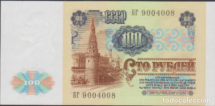 Billetes extranjeros: BILLETES - RUSIA - 100 RUBLOS 1991 - SERIE BG 9004041 - PICK-242 (SC) - Foto 2 - 190900672