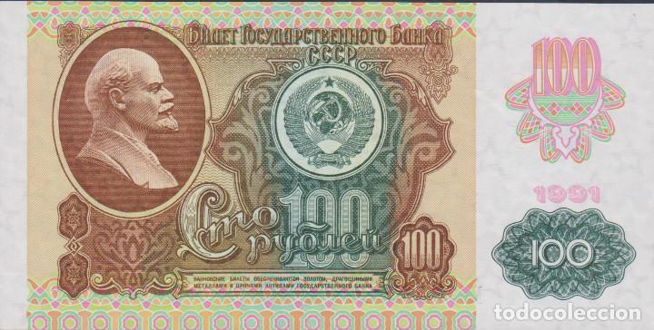 BILLETES - RUSIA - 100 RUBLOS 1991 - PICK-243 (SC) (Numismática - Notafilia - Billetes Extranjeros)