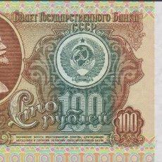 Billetes extranjeros: BILLETES - RUSIA - 100 RUBLOS 1991 - PICK-243 (SC). Lote 67638393