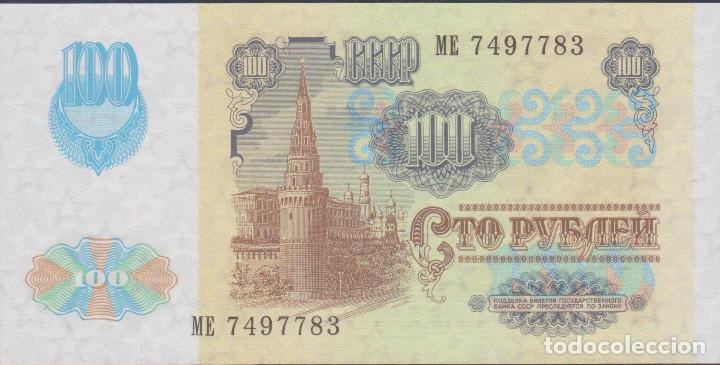 Billetes extranjeros: BILLETES - RUSIA - 100 RUBLOS 1991 - PICK-243 (SC) - Foto 2 - 67638393