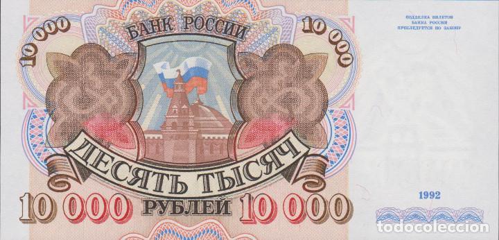 BILLETES - RUSIA - 10.000 RUBLOS 1992 - SERIE Nº 3285361 - PICK-253 (SC) (Numismática - Notafilia - Billetes Extranjeros)