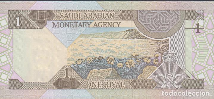Billetes extranjeros: BILLETES - ARABIA SAUDI - 1 RIYAL L.AH1379(1984) - SERIE Nº 1033/884113 - PICK-21 (SC) - Foto 2 - 190900845