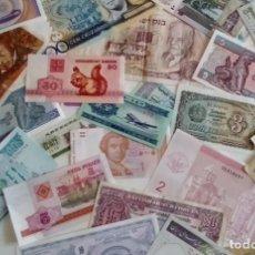 Billetes extranjeros: BONITO LOTE DE UNOS 28 BILLETES DEL MUNDO IDEAL PARA INICIAR O AMPLIAR UNA COLECCION. Lote 92688459