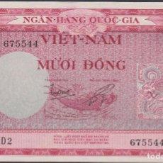 Billetes extranjeros: BILLETES - SOUTH VIET NAM - 10 DONG (1955) SERIE D2 - PICK-3 (SC-). Lote 67810225