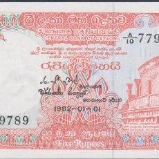 Billetes extranjeros: BILLETES - SRI-LANKA - 5 RUPIAS 1982 - SERIE A/10 - PICK-91 (SC). Lote 67842209