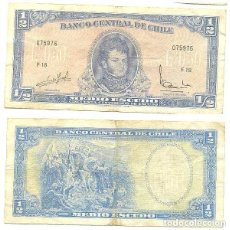 Billetes extranjeros: CHILE 1/2 ESCUDO 1962, FIRMA III PICK 134.A.A. Lote 43489549