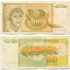 Billetes extranjeros: YUGOSLAVIA 100 DINARA 1990 PICK 105. . Lote 43552736