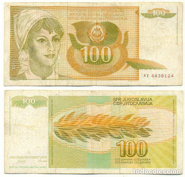 YUGOSLAVIA 100 DINARA 1990 PICK 105. (Numismática - Notafilia - Billetes Extranjeros)