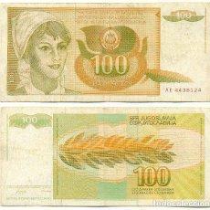 Billetes extranjeros: YUGOSLAVIA 100 DINARA 1990 PICK 105. . Lote 43552752