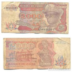 Billetes extranjeros: ZAIRE 2.000 ZAIRES 1991 PICK 36.A . Lote 43553561