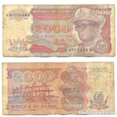 Billetes extranjeros: ZAIRE 2.000 ZAIRES 1991 PICK 36.A . Lote 43553620
