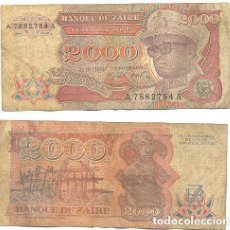 Billetes extranjeros: ZAIRE 2.000 ZAIRES 1991 PICK 36.A . Lote 43553673