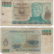 Billetes extranjeros: ARGENTINA 1.000 PESOS ARGENTINOS 1983-85 PICK 317.A. Lote 48258508