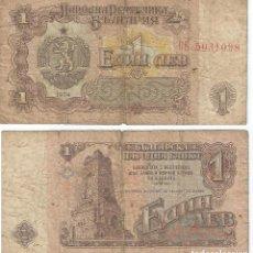 Billetes extranjeros: BULGARIA 1 LEVA 1974 PICK 93.A. Lote 48258809