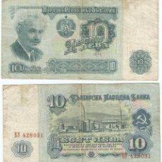 Billetes extranjeros: BULGARIA 10 LEVA 1974 PICK 96.A. Lote 48259019