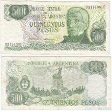 Billetes extranjeros: ARGENTINA 500 PESOS 1977-82 PICK 303.C. Lote 60713151