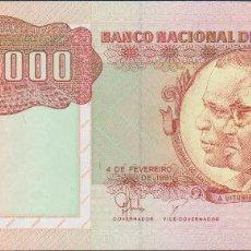 Billetes extranjeros: BILLETES - ANGOLA 500.000 KWANZAS - 1991 SERIE KJ 1675320 - PICK-134 (SC-). Lote 174061317