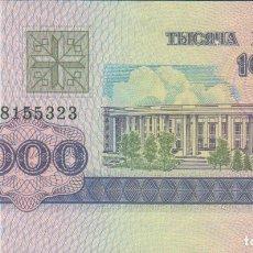 Billetes extranjeros: BILLETES - BELARUS-BIELORUSIA - 1000 RUBLOS 1998 - SERIE Nº 8155324 - PICK-16 (SC). Lote 128318448