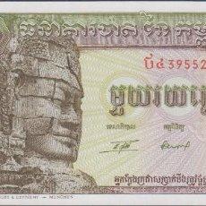 Billetes extranjeros: BILLETES - CAMBODIA-CAMBOYA 100 RIELS (1957-75) - SERIE Nº 395523 - PICK-8C. Lote 128319159