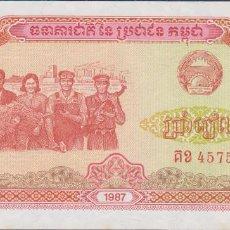 Billetes extranjeros: BILLETES - CAMBODIA-CAMBOYA 5 RIELS 1987 - SERIE Nº 4575976 - PICK-33. Lote 128318731