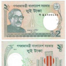 Billetes extranjeros: BANGLADESH 2 TAKA 2013 PICK 52.C UNC. Lote 48258586